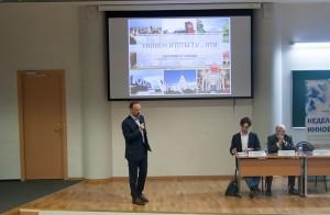 Неделя инноваций на экономическом факультете МГУ