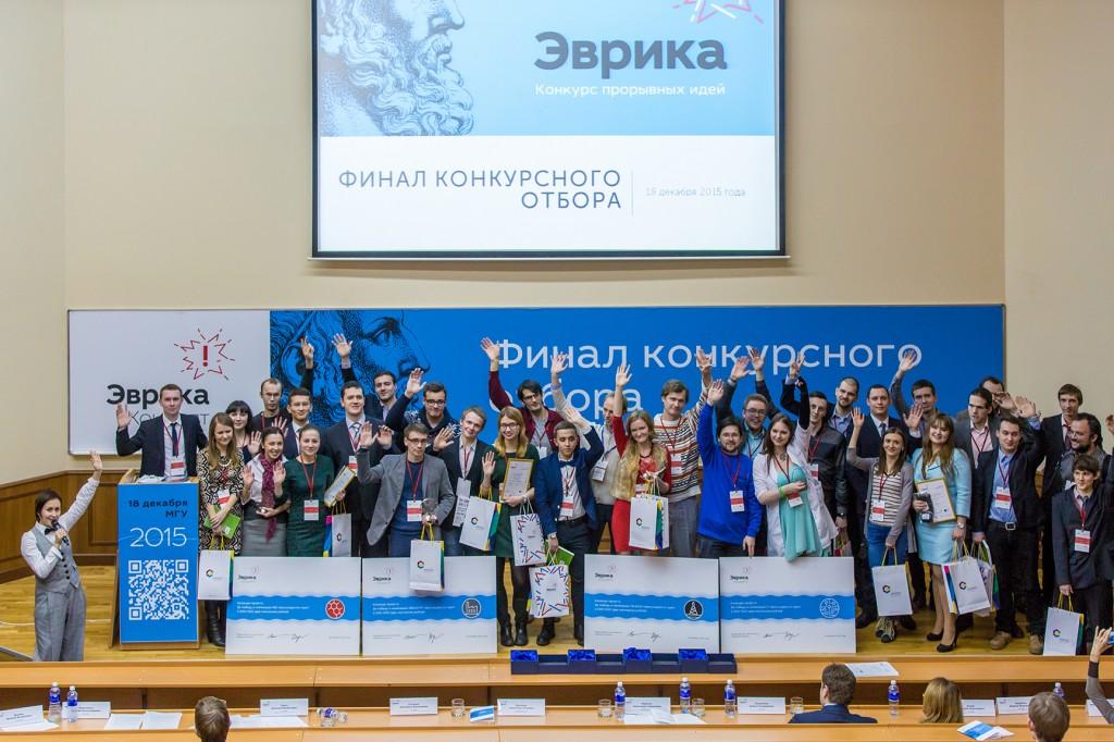 В МГУ прошел финал конкурсного отбора прорывных идей «Эврика! Концепт»