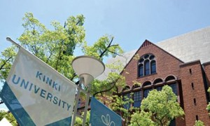 Kinki University in Japan which is having to change its name
