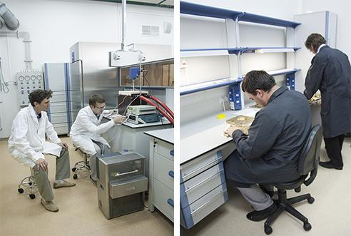laboratories_msu
