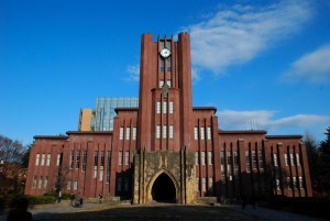 tokio_university